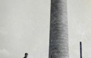 Mat Factory Photograph 1652