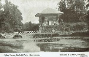 Shrivenham Postcard 025